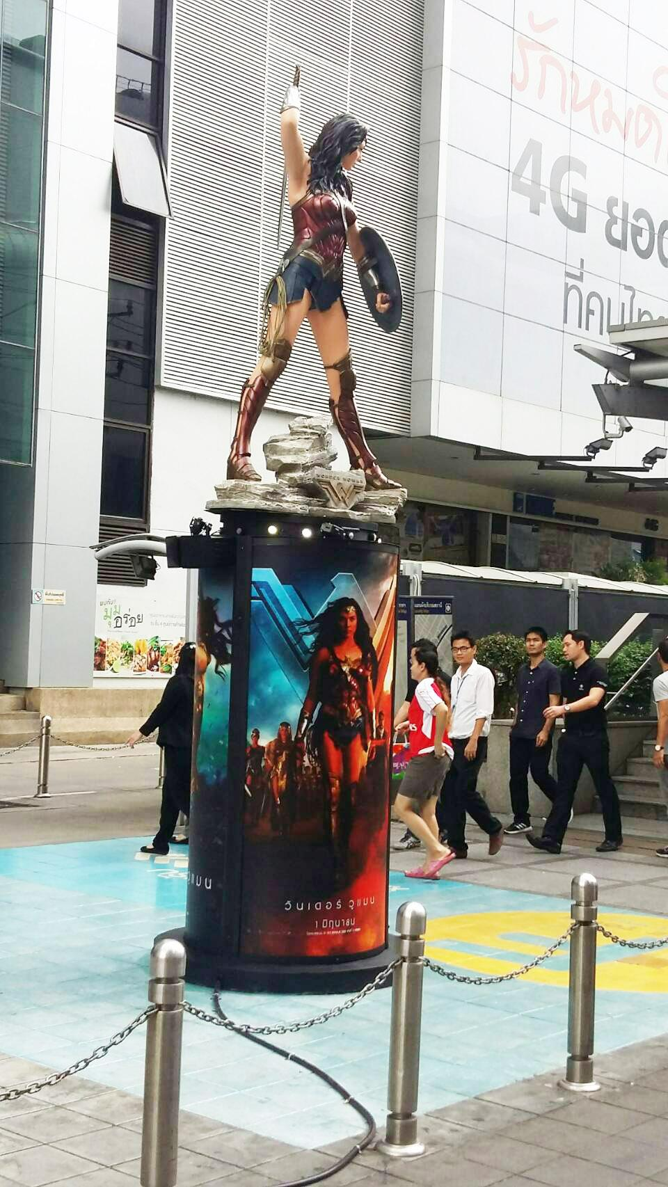 WONDER WOMAN @FORTUNE TOWN